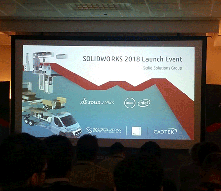 Solidworks 2018 Launch Event