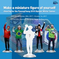 3D Printed Spectators at this year's Winter Olympic Games!